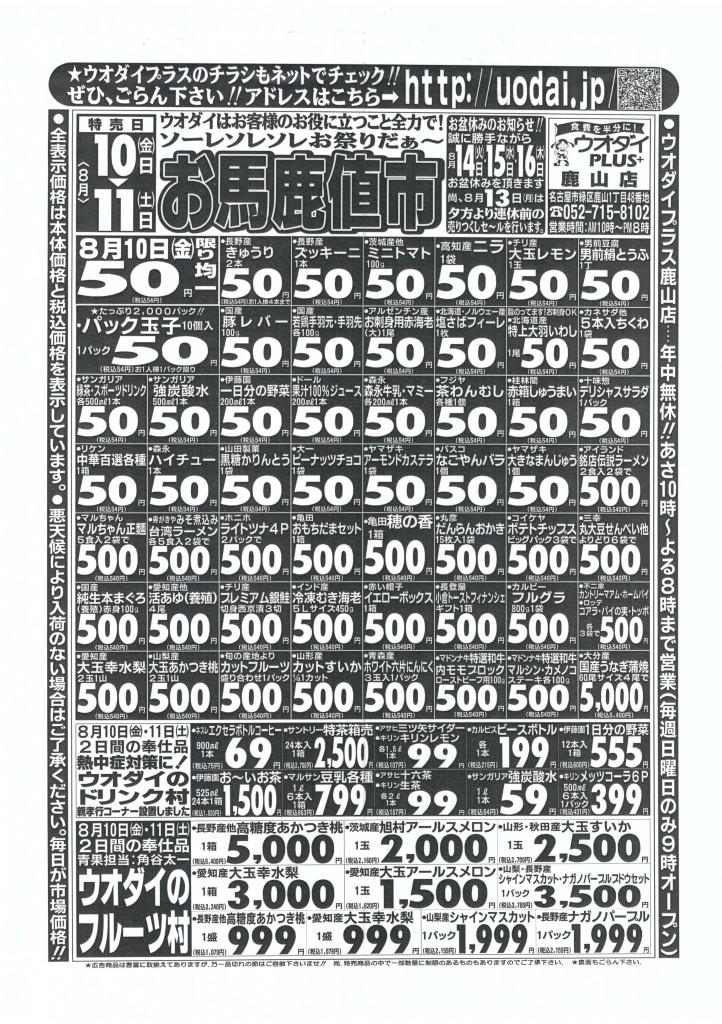 20180809154011-1